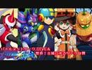 ロックマンX Dive ストーリー バトルネットワーク.Dive&怪奇!古城に光るダークな罠 プレイ動画