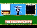 MSX うさ雀(くちふうじのもりまで)