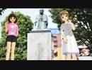 アイマス系? 第48話「愛&雪歩と行く!休日お出かけパスすごろく旅 ~d8~」(最終話)