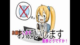 【ニコカラ】進捗どうですか!(キー+5)【off vocal】