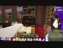 【マイクラ】健屋さん巴さんに言わせたいセリフ♡【白雪 巴にじさんじ】