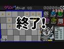 3分タワーディフェンス(仮) 68550