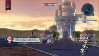 創の軌跡 ルキヴァスここに創まる 鏡の城 その71