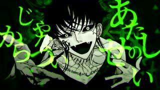 【悪く】メビウス - 柊キライ 歌ってみた / さぬた