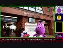 【RTA(リアル鉄道アタック)】東急電鉄 完全乗車編 仮出走実験記録 Newオープニング~PART.1