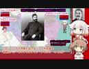 【CeVIO解説】ナゴルノ・カラバフを知ろう パート5 1924年~WW2【ささONE】