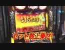 黄昏☆びんびん物語 #255【無料サンプル】