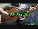 【ソロギター】DA DANCE!! / BiSH