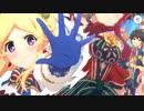 【プリンセスコネクト!Re:Dive】デビュタント・シャングリ・ラ 聖夜のラブゲーム 第5話 Part.02