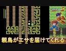 【2人実況】ロックマン2ブートキャンプ! 8日目【攻略】