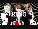 【MMD】 KING 【MMDにじさんじ】