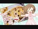 【CeVIOキッチン】洋梨のケーキ【てきとーめし・番外】