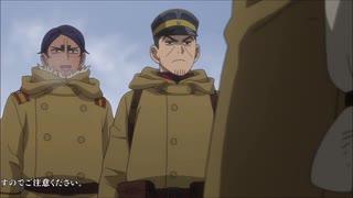 【耐久】ゴールデンカムイ 鯉登少尉「ちいさいトナカイがいた!」(3分)