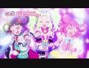 【キラッとプリ☆チャン】A・B・C・D・いいね★ダンス【サビ前ループ】