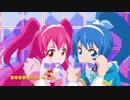 【カドカワ版プリキュア!?】「エンゲージ☆ハート」オープニング