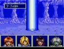スレイヤーズ SFC版を普通にプレイ Part9