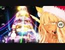 【FGOAC】鈴鹿御前のハッピー・メリー・ラブ・クリスマス!雑念退治 ビジネス級【鈴鹿サンタ】