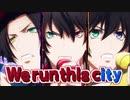 音量注意【10分耐久】RUN THIS CITY/Buster Bros!!!(ヒプアニ2話)