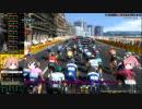 【PCM2020】 新そのゆっくりはツール・ド・フランス2022を走る その6 (最終回)