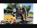 【VOICEROID車載】ST250で行くトコトコ旅 ep.00