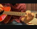 0-week-old/ファルル(赤﨑千夏)  ギター弾き語り  歌ってみた