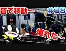 【まったり実況】ペルソナ5・ザ・ロイヤル #39【P5R】女実況者