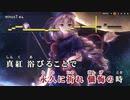 【東方ニコカラHD】【幽閉サテライト】IRON RAIN ~密室の懺悔~【インスト版(ガイドメロディ付)】