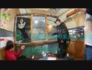 『 旅部40 』釣りをしながらミーティング 1