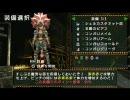 【MHP2G】訓練所G級 ヴォルガノス 狩猟笛・火事場 thumbnail