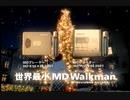 1998年12月のCM集(木曜夜)【前半】