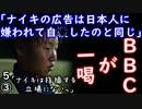 北はさべちゅではなく政治マター... 【江戸川 media lab HUB】お笑い・面白い・楽しい・真面目な海外時事知的エンタメ