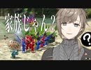 """かなかなの急に""""パス""""るピクミンまとめ①【叶/にじさんじ】"""
