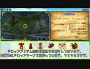 【DQ8】ドロップアイテム全回収の旅 闇の遺跡【前半】
