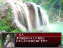 【三国志Ⅸ】満国志 第109話【満足同盟】