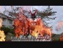 【予告/#13】仮面ライダーセイバー「俺は、俺の、思いを貫く。」【最高画質/高音質】
