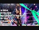 WWEのNXT女子チャンピオンの完全なリスト– 2013-2020