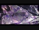 【KAITO】LIAR FOOL - REMAKE【オリジナル】