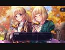 【ハニプレ】ディア・マイ・シスター 成海姉妹のとある休日〜シアターストーリー1〜5話 HoneyWorks【プレイ動画】