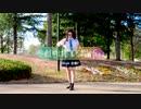 【ゆゆまる】虹のはじまる場所 踊ってみた