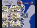 SFC版シムシティをプレイ~part2  今日から市長になる(練習マップ)