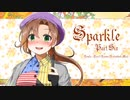 "Progressive House Mix ""Sparkle"" パート6"