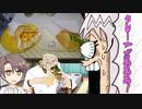 【ボイロキッチン】なんでや!?お好み焼きだって言ってるヤルォ!