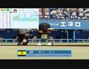 【アイマス×パワプロ】熱闘!シンデレラリーグ part20【第二節 第8試合】