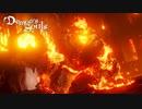 『炎に潜むもの』ノーダメージ攻略解説【PS5版デモンズソウル実況】Part8