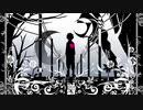 永眠童話❄歌ってみた【黒紫雪(くろしき)】