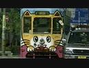 平成の路面電車 ➂~北海道・北陸の併用軌道