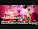 【ニコカラ】疑心暗鬼[梅とら]【ハイキックP様 MMD-PV Ver.】_ON Vocal パート分け有