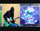 【GITADORA】Snow prism(GFDM ver.)を演奏してみた【元銅ネが】