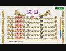 【野球猫びいき】【パワプロ】山本昌、50年目のシーズンを終える。のスレ主に出会う【奇跡の出会い】