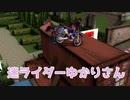 【TRIALS RISING】迷ライダーゆかりさん その2【結月ゆかり実況】